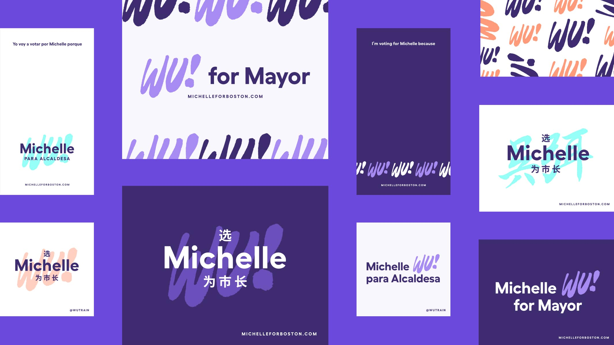 Tease hover image for Michelle Wu for Mayor of Boston